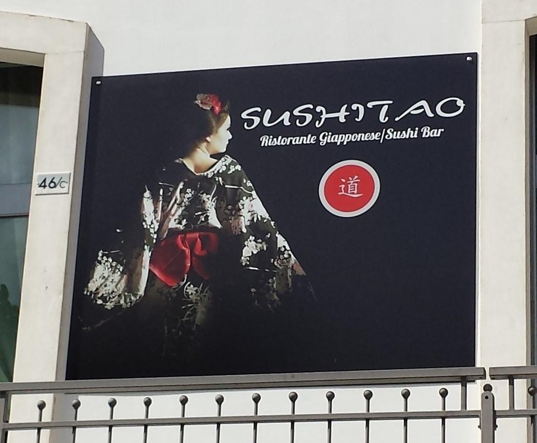 Sushitao